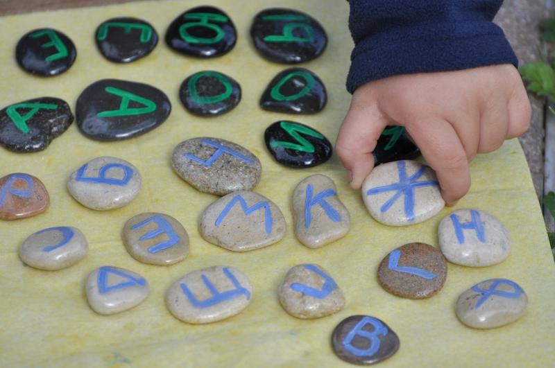stones03